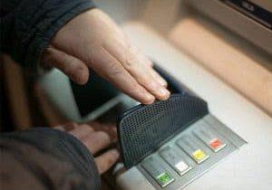 cash machine protection
